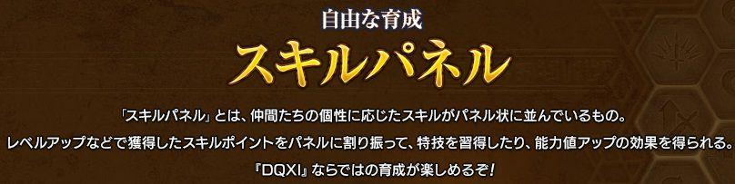 image_8874.jpg
