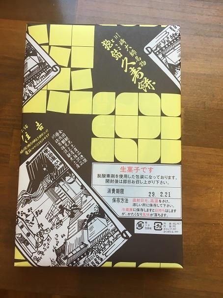 交通事故 前橋 (5)