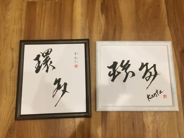 交通事故 接骨院 前橋 (4)