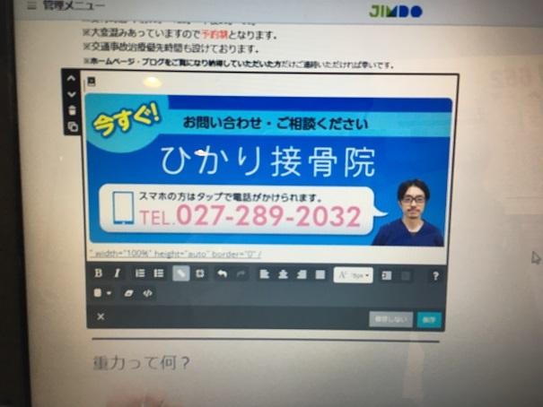 交通事故 前橋 (3)