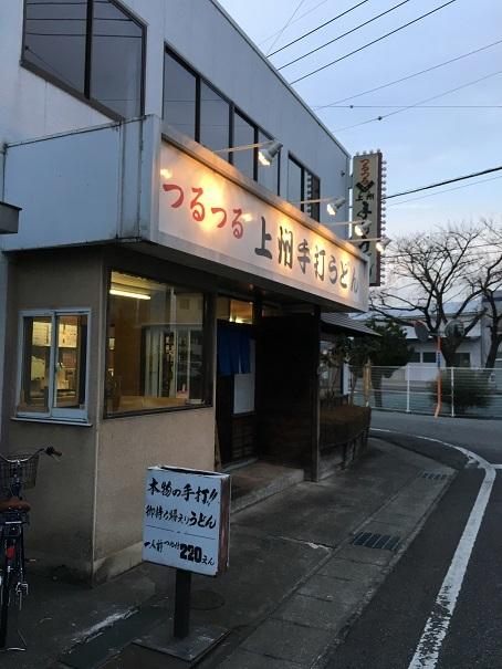 交通事故 整骨院 前橋 (3)