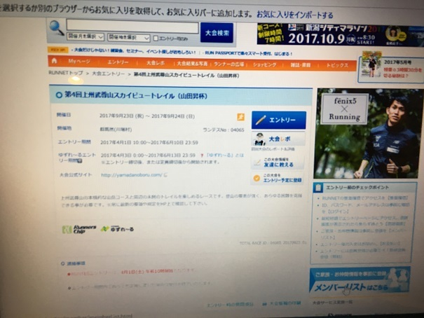 交通事故 前橋 接骨院 (17)