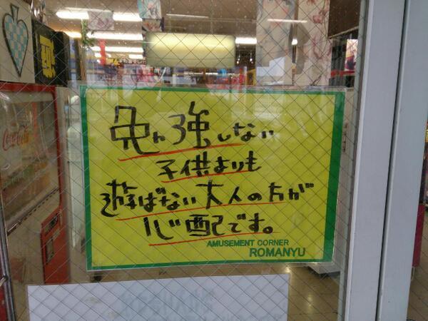 むち打ち 前橋 (26)