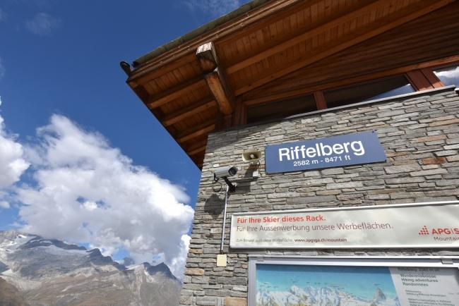 Riffelberg 2,582m