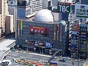 場所 渋谷 五島プラレタニウム