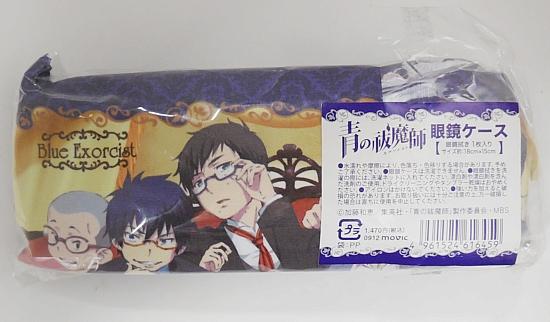 青の祓魔師眼鏡ケース (1)