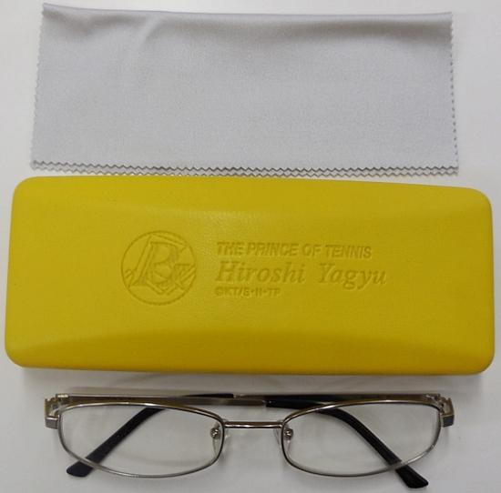 柳生比呂士モデルザ・眼鏡 (1)