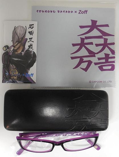 石田三成 (1)