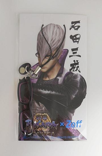 石田三成 (8)