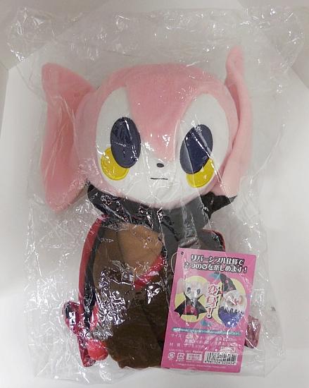 お菓子の魔女変身ぬいぐるみ (1)