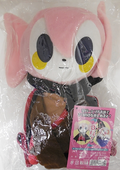 お菓子の魔女変身ぬいぐるみ (2)