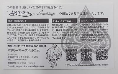 AMNESIAイニシャルマークピアスイッキ3