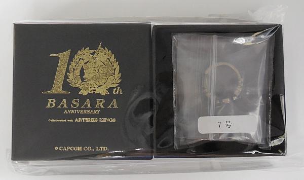 BASARA石田三成リング1