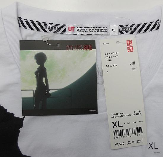 初・零・弐号機ホワイトXL (8)
