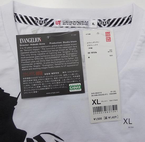 初・零・弐号機ホワイトXL (9)