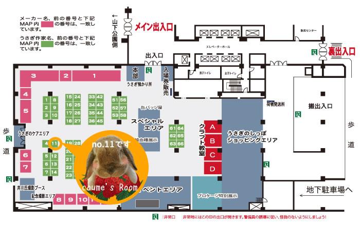 artistmap17sp.jpg