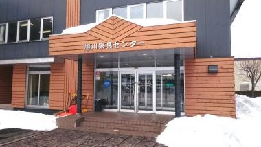 旭川家具センター_スプリングフェア_2017_003