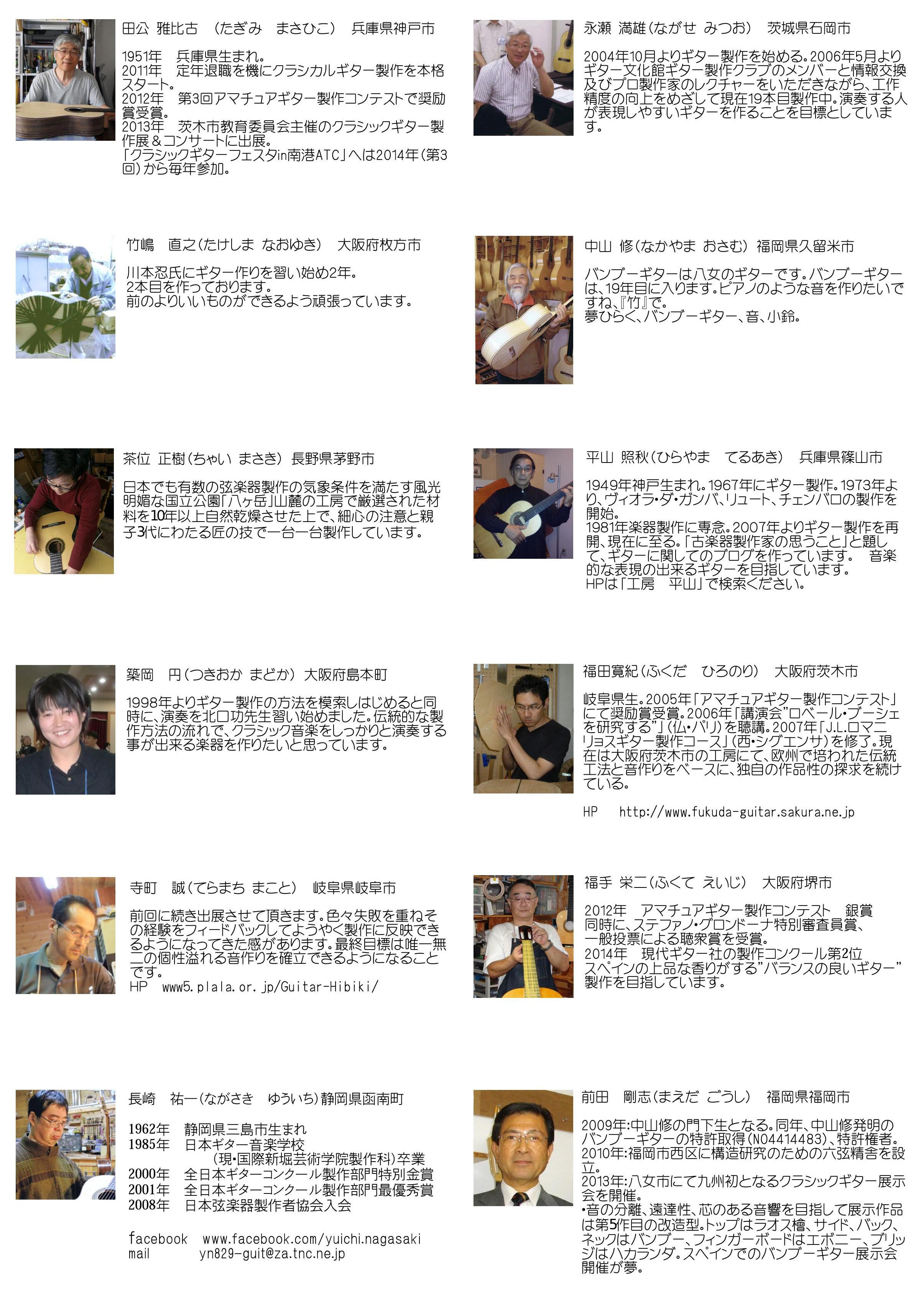 uchi2.jpg