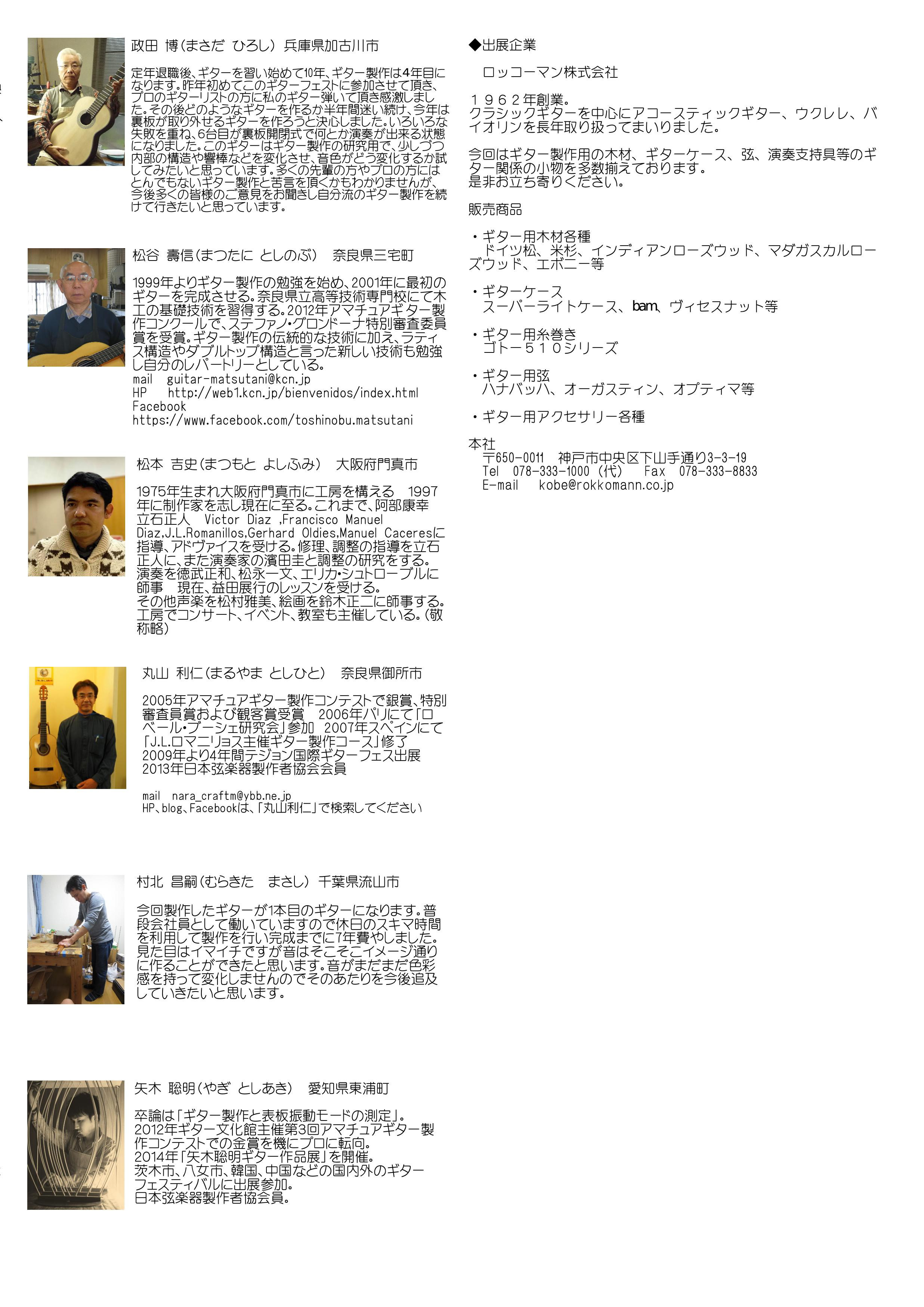 uchi3.jpg