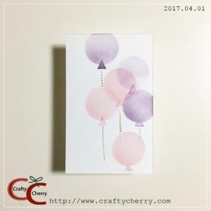 20170401_balloon_stencil.jpg