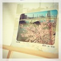 20170410_incoming_photocard.jpg