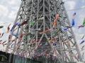 2017asakusa-skytree30-web600.jpg