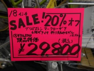 20170318-03.jpg