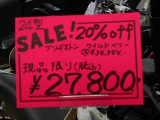 20170318-09.jpg
