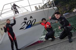 神子元290福丸 (2)
