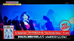 CDTV20170305to tomorrowミュージックビデオ02