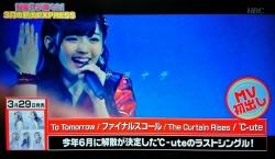 CDTV20170305to tomorrowミュージックビデオ01