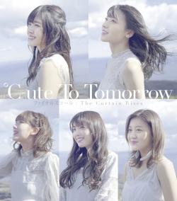 31st「To Tomorrow/ファイナルスコール/The Curtain Rises」通常A
