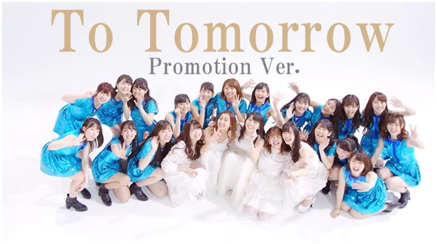 To Tomorrow(Promotion Edit)