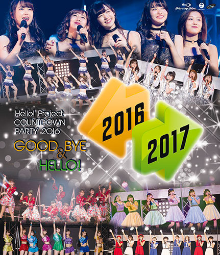 Hello! Project COUNTDOWN PARTY 2016 ~ GOOD BYE HELLO ! ~dvd