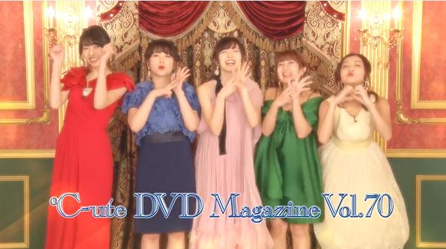℃-uteDVDマガジン70-01