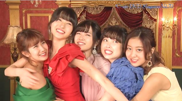 ℃-uteDVDマガジン70-07