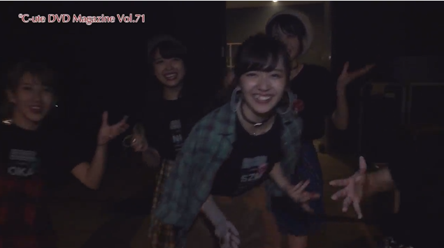 ℃-uteDVDマガジン71-06
