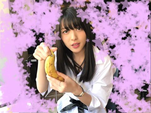 バナナをむいたら