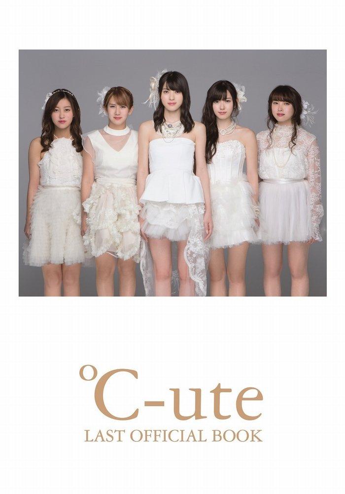 ℃-uteラストオフィシャルブック