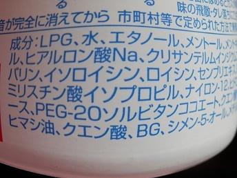 P304000202020202.jpg
