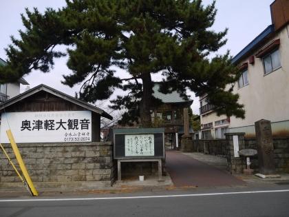 雲祥寺(1)