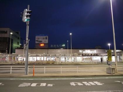 JR青森駅(東口)