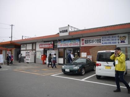 JR肥前鹿島駅