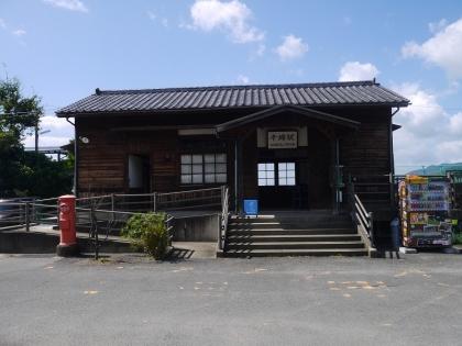 JR千綿駅