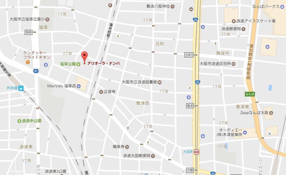 2222matsubara3.jpg