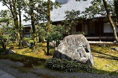 170405醍醐寺庭園 (1)
