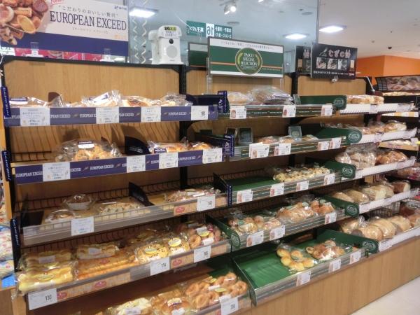 神戸屋のパン