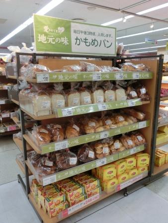 1階かもめパン7