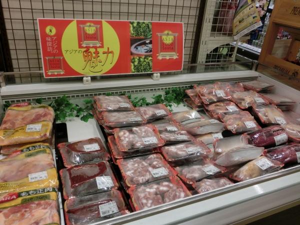 地下2階冷凍肉