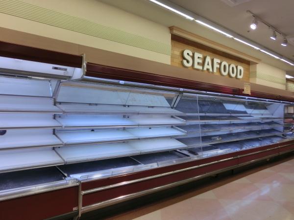 鮮魚売り切れ